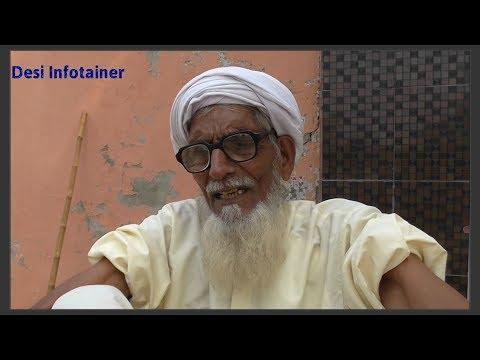 True Messenger Of Love, Shah Muhammad Sandhu (Punjab Partition 1947)