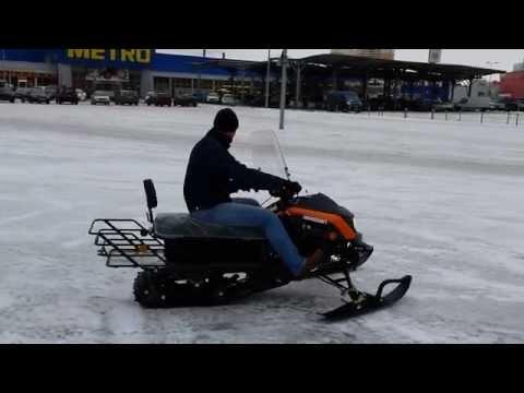 Снегоход WELS WS 200
