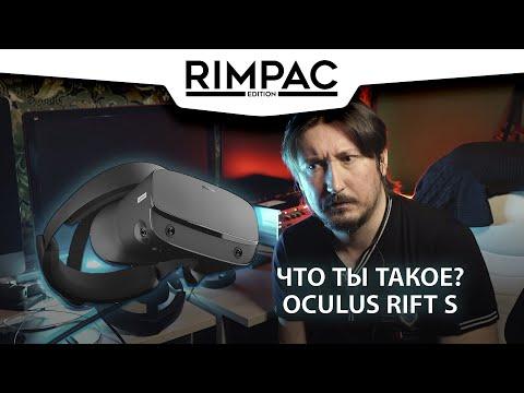 Oculus Rift S _ Новый шлем виртуальной реальности от Oculus _ 2019