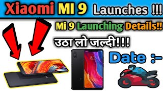 Xiaomi MIUI MI 9 new phone 2019 || features of Xiaomi mi 9 new launching 2019 || Xiaomi MI 9 hindi |