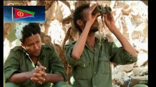 ንእሾኽ...ብእሾኽ...Eritrean Full movie 2017