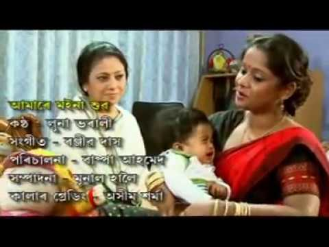 Aamare Moina Xubo  Singer :Luna Bharali. Music: Ranjib Das