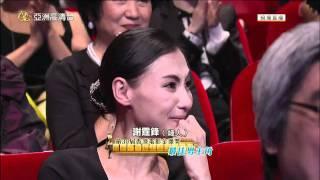 第30屆香港電影金像獎頒獎禮 最佳男主角 謝霆鋒 [HD]