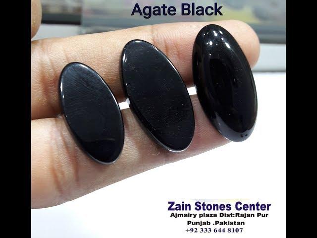 kala Hakik Stone || Black Aqeeq Stone || Black Agate || Original aqeeq stone