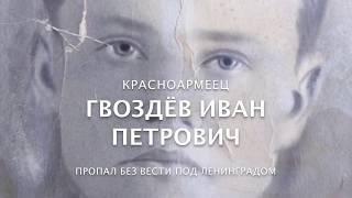 Вскрыли смертный медальон . Боец из Казахстана ...