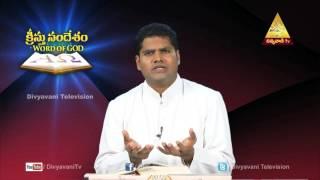 Kristu Sandesam Fr Arogya Jojibabu Episode 9 Part 1 Divyavani TV