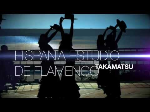 MUSIC BLUE TENKU MUSIC HISPANIA ESTUDIO DE FLAMENCO