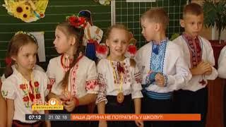 В Украине кардинально меняются правила приема в школу