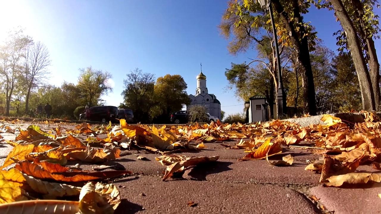 Осень в городе - YouTube