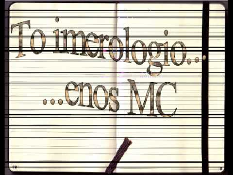 To imerologio enos MC 15/11/2013 (video 03)