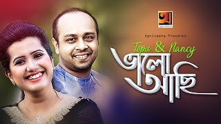 Download Bhalo Achi || by  Prince Mahmud feat Topu & Nancy | Official Music MP3 song and Music Video