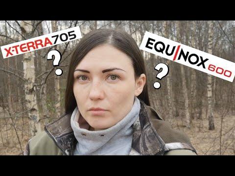 Первые впечатления от EQUINOX 600 после X-terra 705
