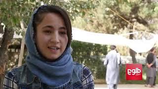 ادامۀ بست نشینی آموزگاران تربیه معلم سید جمال الدین افغان