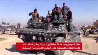 مقتل 40 عراقيا في معارك مطار الموصل