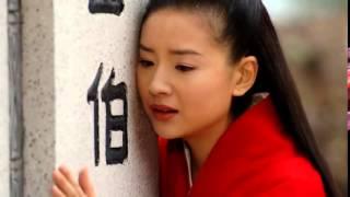 Phương Xa   Yuan Fang   Lương Sơn Bá Chúc Anh Đài 2007 OST thumbnail