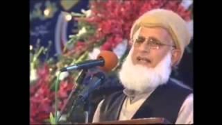 Urs Pir Muhammad Karam Shah Al-Azhari - 2009 - Syed Zahid Sadiq Shah