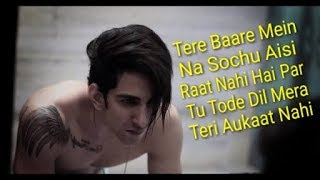 Tere baare mai na sochu aisi raat nahi hai / Ek Raat Official Song - Vilen / Heart Touching Song