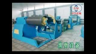 Slitting Machine Product line(ZhongJi  roll forming machine)