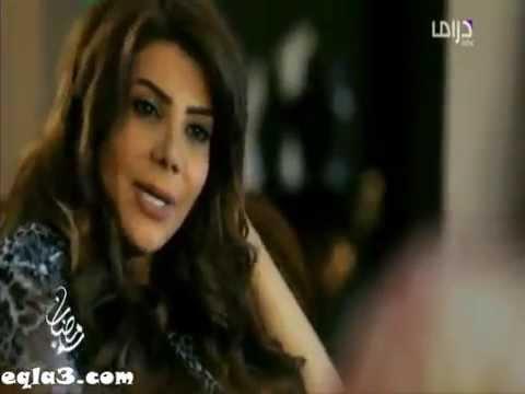 اعلان مسلسل امس احبك وباجر وبعده اليديد thumbnail