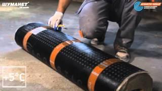 видео Звукоизоляционные материал Шуманет и Шумостоп