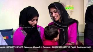 A Pakistani- Malayali family in UAE Weekend Arabia 20-2