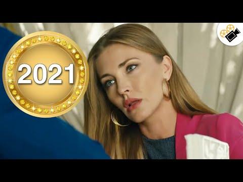 ПРЕМЬЕРА СЕРИАЛА 2021! ЭТОТ ФИЛЬМ ИЩУТ ВСЕ!  'Когда Ни-будь Наступит Завтра' (5-8 серия) Фильмы 2021 - Видео онлайн