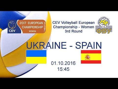 Ukraine - Spain (2017 CEV Volleyball European Championship - Women)