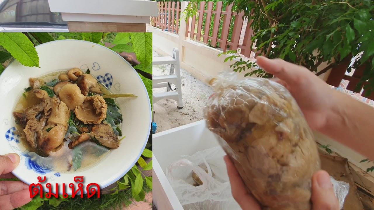 Review อาหารเหนือ กับข้าวบ้านๆจ้าว