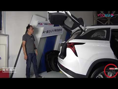 长安CS75PLUS车型解析篇-0991车评中心