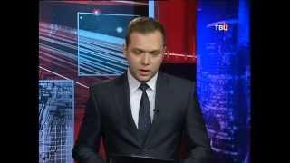 Петровка 38,  ТВ Центр, экстрасенсы мошенники