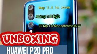 Huawei P20 Pro Unbixing¦faceunlck and fingerprint speed test(Urdu, Hindi)