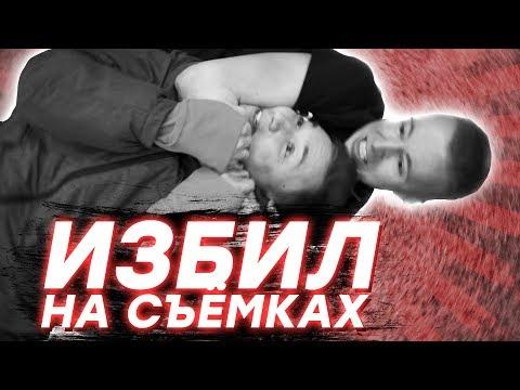 САМЫЙ ЗЛОЙ ФУТБОЛИСТ // Ft. Гамула, Гуркин, Федос, Спиряков