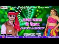 Download Happy New Year Songs - Naya Saal Me Ho Jayebu Super - Pawan Pyare MP3 song and Music Video