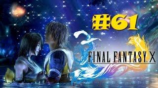 Lets Play Final Fantasy X HD (German/Blind) Part 61 - Gejagte