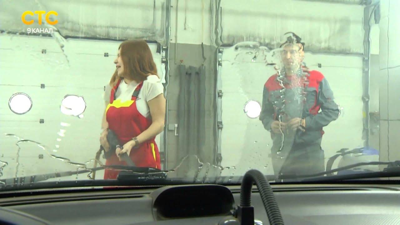 Работа на автомойке девушке работа массажистка для девушки