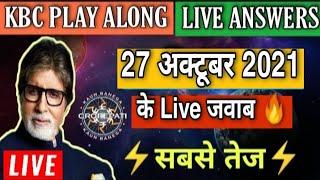 KBC 27 October Play Along Live Answers   KBC Play Along Live Answers   Kaun Banega Crorepati 2021