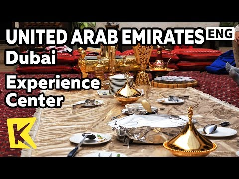 【K】UAE Travel-Dubai[아랍에미레이트 여행-두바이]아랍 문화 체험센터/Sheikh Mohammed Centre/Cultural/Experience Center