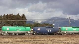 2019-12-28 臨貨8179列車 EH500-80牽引
