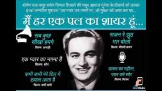Best of Mukesh (The King Of Sad Songs)