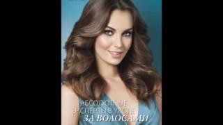 Каталог Faberlic Беларусь 12 2016 смотреть онлайн бесплатно