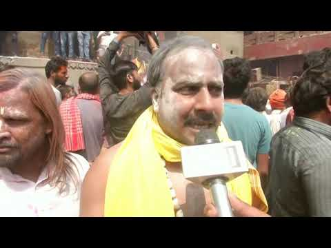 Devotees Play Holi With Ash In Northern India
