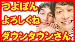 香取慎吾の驚愕計画!草彅剛vsダウンタウン! あの~↓のリンクをクリ...