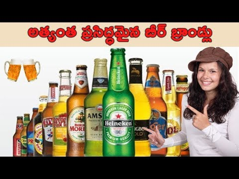 Popular And Famous Beer Brand In India 2018    T Talks