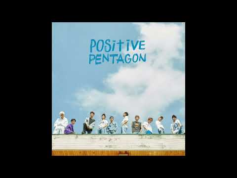 펜타곤 (Pentagon) - 빛나리 (Shine) [MP3/Audio]
