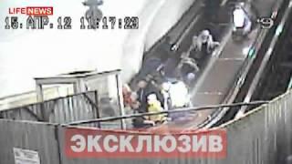 ЧП_с_эскалатором