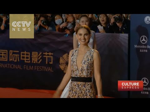 Natalie Portman comes to Beijing for her directorial debut