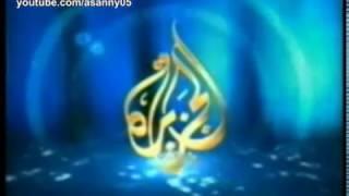 [2001-2004] [Ident] [Edit] Aljazeera I الجزيرة - فاصل