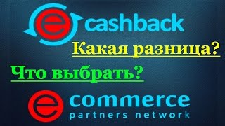 видео Регистрация на кэшбэк Алиэкспресс