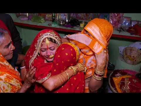 Guriya Weds Durgesh 27.04.2018 Wedding Highlight