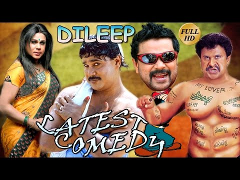 Dileep non stop comedy | Dileep comedy movie | Full HD 1080 | Latest comedy upload 2016